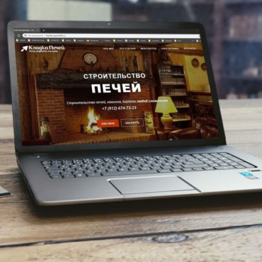 Сайт Kladka-pechei96.ru